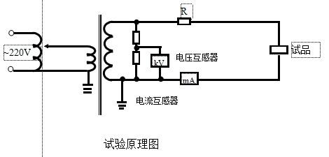 家用led电棒线路接线图